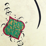 "Sufi Quote 'Ah! from love"" Calligraphy Wall Art, Islamic Art Wall Hanging Decoration, Sufi Art, Islamic Home Decor Art, Religious Art - islamicartstore.com"