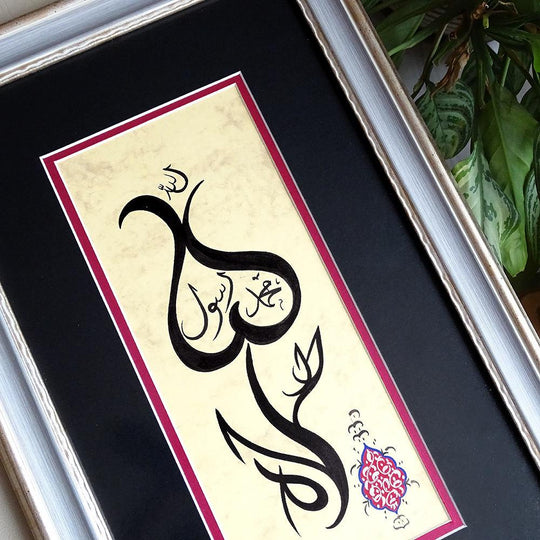 HAND PAINTED Kalimah Shahada Arabic Home Decor La ilaha illa Allah Calligraphy Painting Framed, Islamic Calligraphy Art, Islamic Gifts - islamicartstore.com
