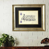 Kalimah Shahadah Wall Decor La ilaha illa Allah, Arabic Calligraphy Painting, Islamic Wall Art, New Home Gift for Muslim, Hajj Gift - islamicartstore.com