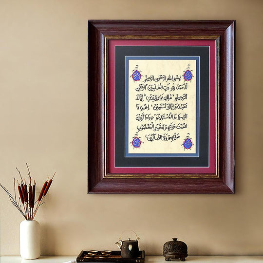 "Muslim Wall Decor ""Praise be to God, Lord of all the worlds"" ORIGINAL Islamic Calligraphy Home Decor, Islamic Wall Art, Islamic Gifts - islamicartstore.com"