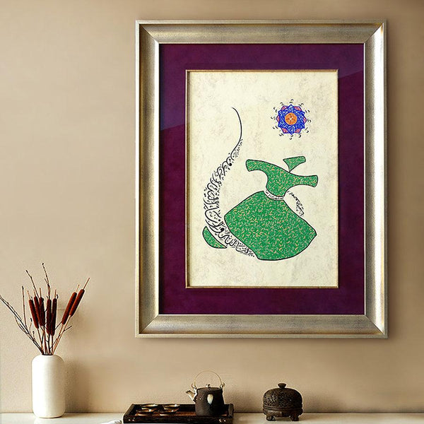 "Islamic Painting ""He is your Lord, and to Him you will be returned"" Islamic Home Decor, Quranic Art, Turkish Wall Decor, Muslim Gifts - islamicartstore.com"