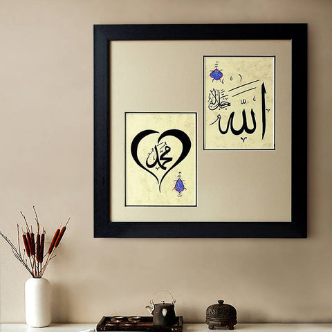 Muslim Wall Decor ORIGINAL Islamic Painting, Islamic Calligraphy Home Decor, Modern Islamic Art, Islamic Wedding Gifts, Calligraphy Art - islamicartstore.com