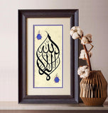 Islamic Home Decor La ilaha illallah Calligraphy Wall Art, Arabic Calligraphy Painting Framed, Arabic Art, Arabic Gifts, Gift for Muslim - islamicartstore.com