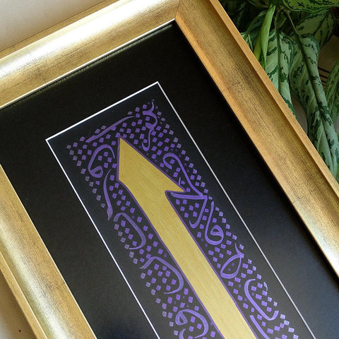 Muslim Art, ORIGINAL Islamic Painting, Islamic Wall Decor Gifts, Islamic Wall Art Modern Picture for Home Decor, Islamic Calligraphy Art - islamicartstore.com