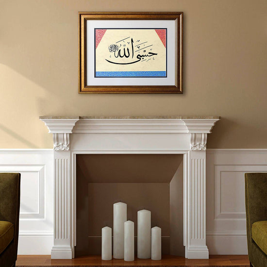 Original Large Islamic Painting Sufficient For Me Is Allah Arabic Calligraphy Wall Art Muslim Gifts Arabic Home Decor Quran Wall Art Islamicartstore Com
