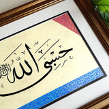 "ORIGINAL Large Islamic Painting ""Sufficient for me is Allah"", Arabic Calligraphy Wall Art, Muslim Gifts, Arabic Home Decor, Quran Wall Art - islamicartstore.com"