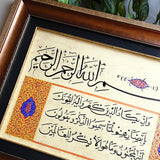 Islamic Home Protection Talisman, Islamic Calligraphy Wedding Gift, Nazar Dua, Islamic Housewarming Gift, Muslim Wedding Frames, Nikah Gift - islamicartstore.com