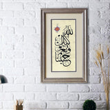 Calligraphy Wall Art 'Sufficient for us is Allah' Arabic Calligraphy Painting Framed, Islamic Art, Islamic Painting, Islamic Wall Hanging - islamicartstore.com