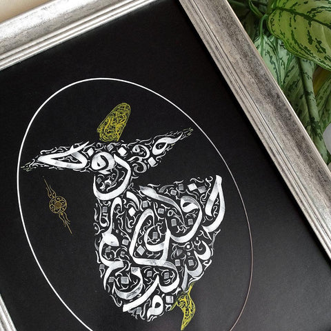 ORIGINAL Islamic Art Framed Black and White Whirling Dervish, Sufi Art, Turkish Painting, Calligraphy Wall Decor, Meditation Art Sufi Prayer - islamicartstore.com