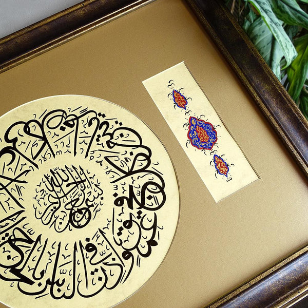 "Muslim Art ""and proclaim to the people the Hajj"" ORIGINAL Large Islamic Painting, Living Room Wall Art, Arabic Calligraphy Wall Decor - islamicartstore.com"