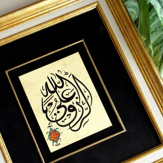 "Hadith ""Sustenance (RIZQ) comes from Allah"" ORIGINAL Islamic Painting Framed, Muslim Wall Decor, Arabic Art, Arabic Calligraphy Wall Art - islamicartstore.com"