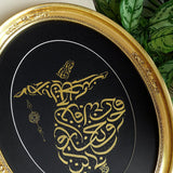 Whirling Dervish Vintage Framed Art, Islamic Calligraphy Painting Sufi Art, Islamic Gift, Islamic Decorations, Turkish Dervish Sufi Painting - islamicartstore.com