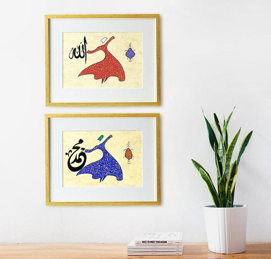 "Islamic Wall Art Set of 2 ""Allah Muhammad (pbuh)"" Sufi Art, Islamic Gifts Eid, Islamic Frames Gold, Islamic Calligraphy Modern Paintings - islamicartstore.com"