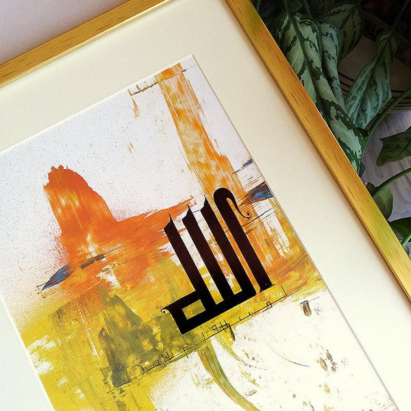 Allah (cc) ORIGINAL Islamic Painting, Muslim Art, Islamic Home Decoration Gifts, Islamic Wall Art, Arabic Calligraphy Modern Art Frames - islamicartstore.com