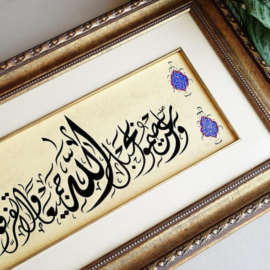 "Arabic Wall Art ""Hold firmly to the rope of Allah all together"" Quran Verse Painting Islamic Calligraphy Frame, Islamic Wedding Gifts - islamicartstore.com"