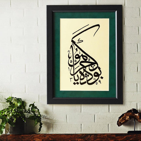 This too shall pass Islamic Calligraphy Frame, Muslim Gifts, Sufi Art,
