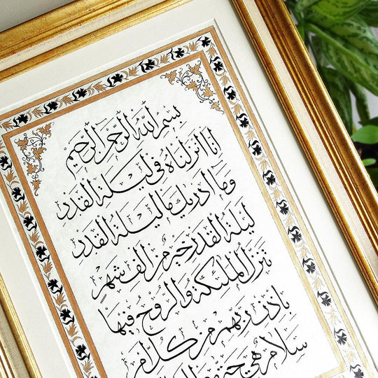 Quranic Calligraphy 'The night of Al-Qadr is better than a thousand months' Islamic Calligraphy Original Painting Islamic Art, Islamic Decor - islamicartstore.com