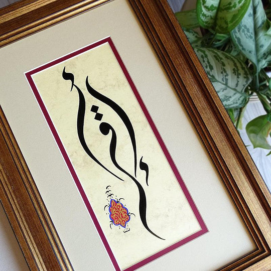 Islamic Religious Home Decor Handpainted IQRA Calligraphy, Modern Islamic Wall Hanging, Islamic Religious Wall Art, Arabic Calligraphy Art - islamicartstore.com