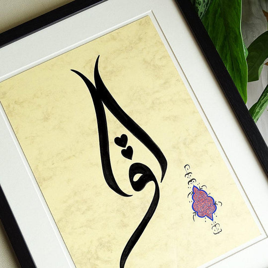 IQRA Calligraphy Wall Hanging, Quran Calligraphy Original Art, Islamic Home Decor, Modern Islamic Gift, Islamic Art Framed, Muslim Gifts - islamicartstore.com
