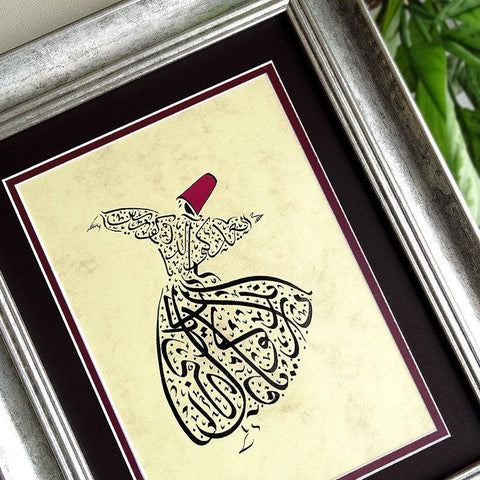 "Rumi Poem Wall Art ""Appear as you are. Be as you appear"" Persian Wall Art, Persian Calligraphy Painting, Persian Art, Sufi Whirling Dervish - islamicartstore.com"