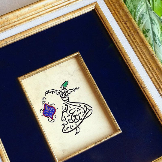 "ORIGINAL Calligraphy Painting ""Allah is ever Hearing and Knowing"" Islamic Quote Wall Art, Islamic Calligraphy Framed, Turkish Wall Art - islamicartstore.com"