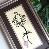 Calligraphy Painting 'al-Wadud' Name of Allah, Arabic Calligraphy Art Framed, Modern Islamic Wall Art, Islamic Painting, Islamic Home Decor - islamicartstore.com