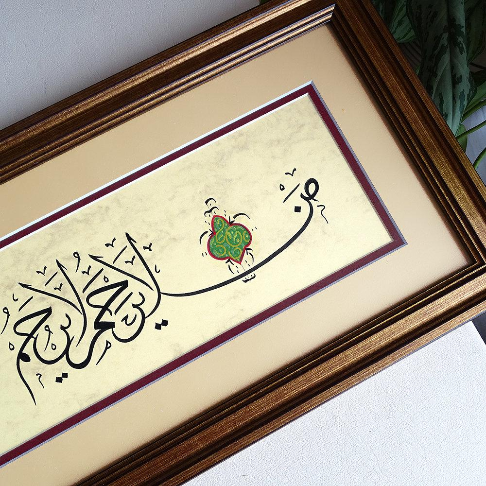 HADITH on Compassion 'He who has no compassion will receive none' Islamic Wall Art, Islamic Calligraphy Home Decor, Islamic Art Framed - islamicartstore.com