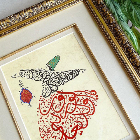 Rumi Wall Art \