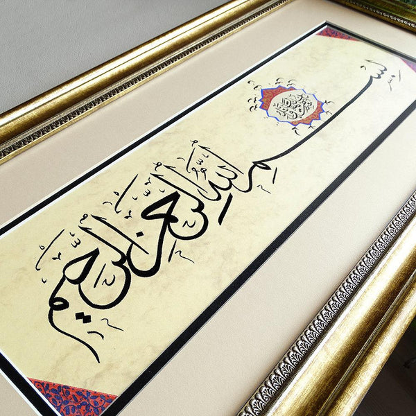 Arabic Home Decor ORIGINAL Quranic Painting Surah An-Naml, Arabic Calligraphy Framed Wall Art, Muslim Gifts, Quran Frames Gift, Arabic Gifts - islamicartstore.com
