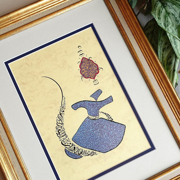 Collections   Islamic Art Store   Calligraphy
