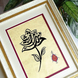 Islamic Wall Hanging MASHAALLAH Original Painting Arabic Calligraphy Dhikr Wall Art, Islamic Home Decoration, Eid Gift, Muslim Wall Art - islamicartstore.com
