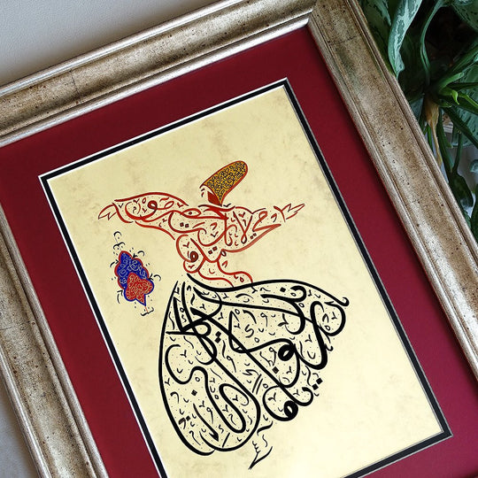 "Islam Poetry Art ""Appear as you are. Be as you appear"" Rumi Poem Quote, Whirling Dervish Art, Persian Calligraphy FRAMED, Sufi Wall Art"