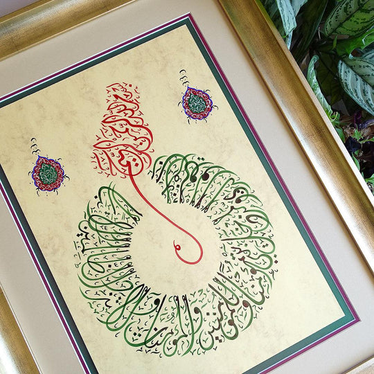"Arabic Wall Art ""My Lord, forgive me and whoever enters my house"" HANDWRITTEN Quran Verse Surah Nuh, Muslim Artwork, Muslim Room Decor - islamicartstore.com"