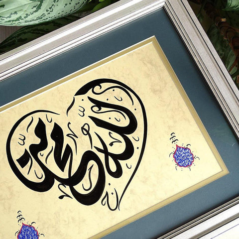 Islamic Calligraphy Art Allah Muhammad (saw), Islamic Gift for Her, Islamic Religious Wall Art, Islamic Wall Hanging Frame, Modern Islam Art - islamicartstore.com