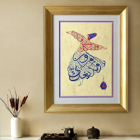 "Persian Poetry Wall Decor ""Come, come, whoever you are"" Islam Art Whirling Dervish Large Painting, Islamic Ornament Decoration, Muslim Gifts - islamicartstore.com"