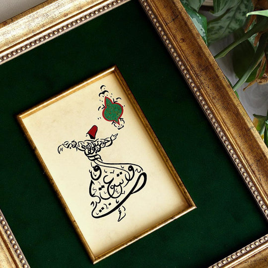 "Quran Ayat ""Allah is ever Hearing and Knowing"" Whirling Dervish Painting, Islamic Crafts Wall Decoration, Muslim Gifts, Sufi Painting - islamicartstore.com"