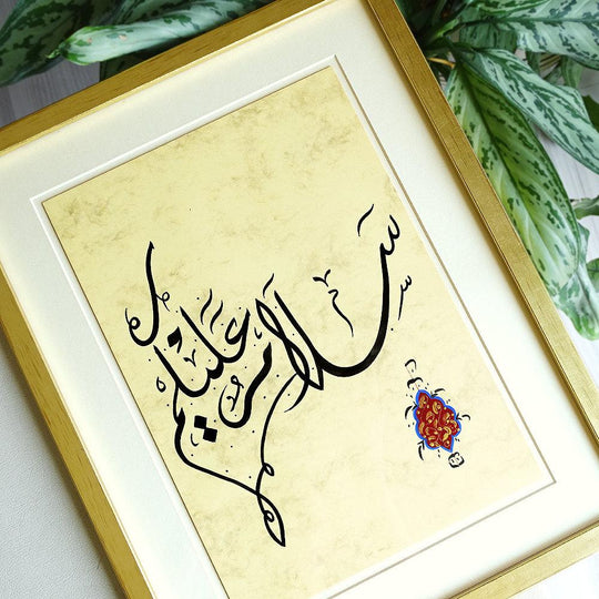 Assalam Alaikum Islamic Greeting Sign, Islamic Quote Arabic Calligraphy Modern Islamic Home Decor, Islamic New Home Gift, Islamic Wall Art - islamicartstore.com