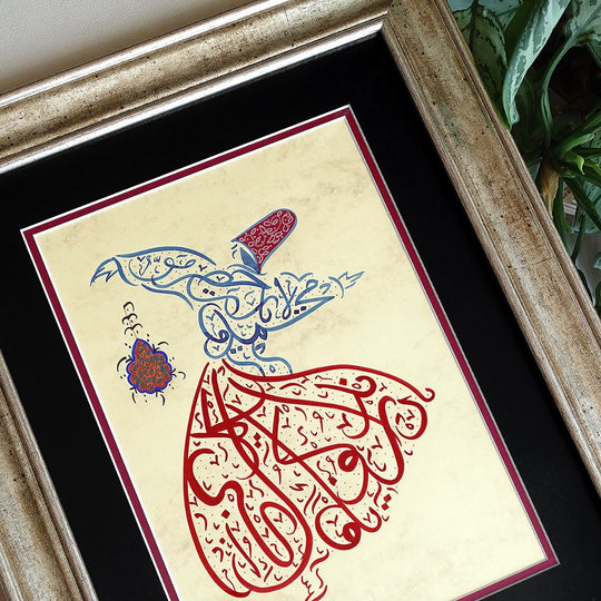 "Rumi Quote Art ""Appear as you are. Be as you appear"" Islamic Wall Hanging, Whirling Dervish Calligraphy Wall Art, Sufi Art, Islamic Art"