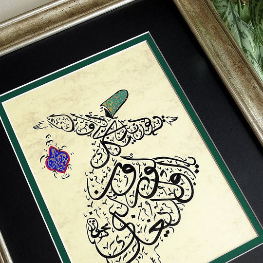 "Rumi Wall Art ""Come, come, whoever you are"" Persian Calligraphy Wall Frame, Persian Art, Islamic Poetry Art, Whirling Dervish Calligraphy"