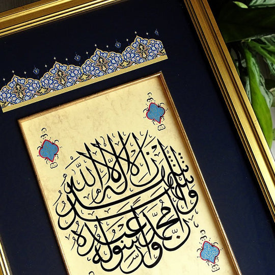 La ilahe illaAllah HANDWRITTEN Arabic Calligraphy Frame, New Home Gift for Muslim, Arabic Decor, Hajj Gift, Arabic Art, Calligraphy Decor
