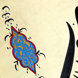 Islamic Wall Hanging MASHAALLAH Original Painting Arabic Calligraphy Dhikr Wall Art, Islamic Home Decoration, Eid Gift, Muslim Wall Art