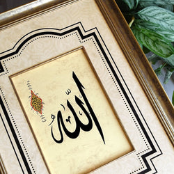 Allah Original Calligraphy Painting, Arabic Calligraphy Wall Art Framed, Muslim Religious Home Decor, Islamic Gift, Islamic Wall Decor