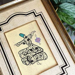 "Quran Quote ""Wherever you turn, there is the Face of Allah"" Arabic Calligraphy Whirling Dervish Art, Islamic Frame, Islamic Gifts for Home"