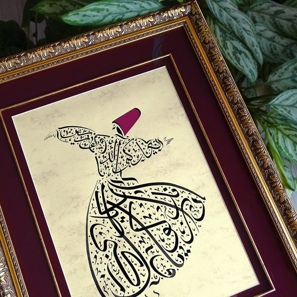 "Dervish Calligraphy Art ""Appear as you are. Be as you appear"" Rumi Poem Wall Art, Persian Art, Sufi Whirling Turkish Wall Art Red Gold"