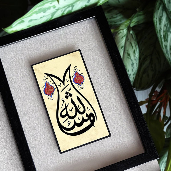 HANDPAINTED MashAllah Islamic Calligraphy Black Art Painting, Islamic Home Decor, Housewarming Gift for Muslim, Islamic Artwork Eid Gift