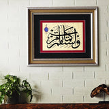 "Islamic Painting ""So remain on a right course"" Arabic Calligraphy Wall Art Framed, Islamic Home Decor Talisman, Quran Verse Quote Painting"