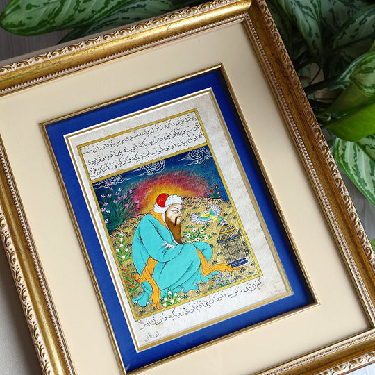 Turkish Miniature ORIGINAL PAINTING, Turkish Traditional Wall Art, Islamic Religious Ornaments Art, Muslim Framed Art Gold, Muslim Gift
