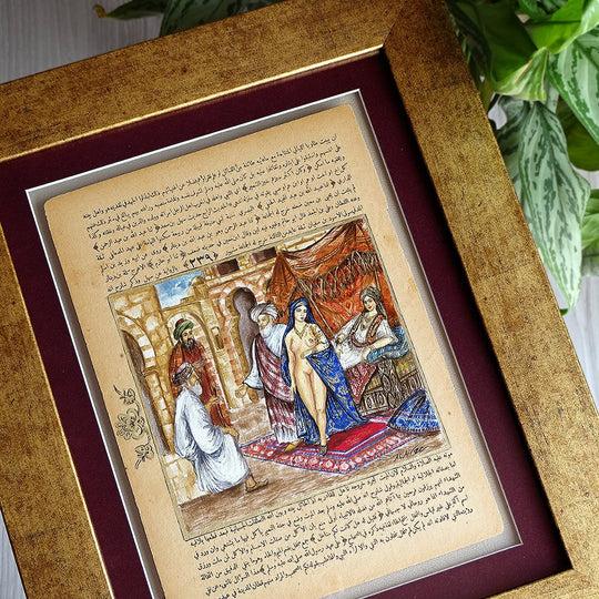 Turkish Miniature Art ORIGINAL Islamic Painting Framed, Islamic Wall Art Home Decor, Vintage Style Wall Decor, New Home Housewarming Gift