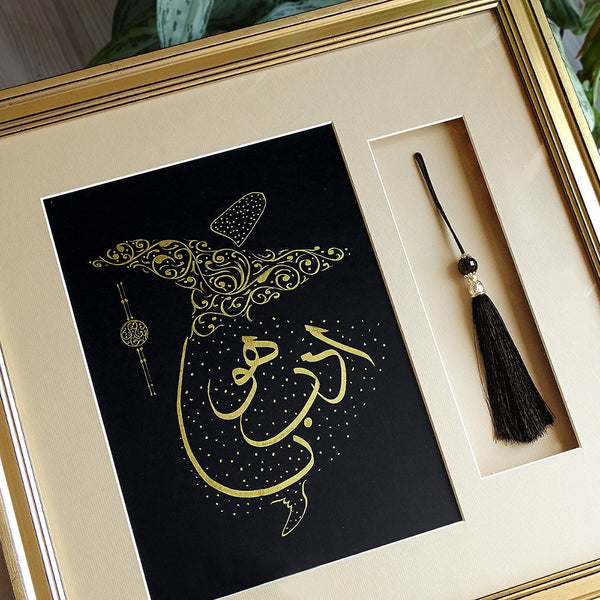 Islamic Painting ORIGINAL, Islamic Gift, Whirling Dervish Art Islamic Black and Gold Calligraphy Painting, Living Room Religious Wall Art