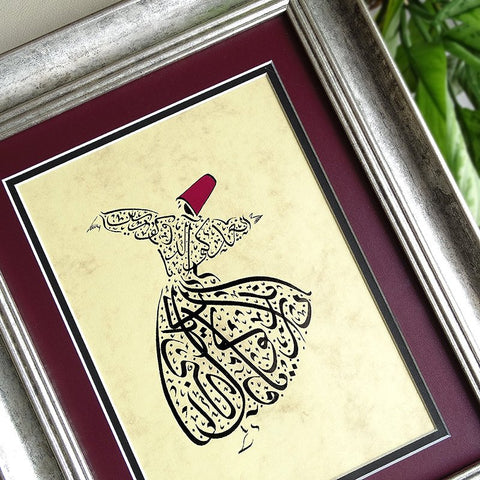 "Islamic Poetry Art ""Appear as you are. Be as you appear"" Rumi Poem Quote, Whirling Dervish Art, Persian Calligraphy FRAMED, Sufi Wall Art"